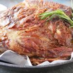 Roasted Lamb Shoulder